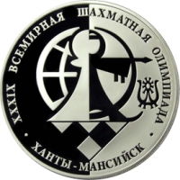 39-я Всемирная шахматная Олимпиада, г. Ханты-Мансийск реверс