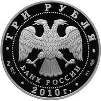 """Боевая башня """"Вовнушки"""", Республика Ингушетия, с. Вовнушки аверс"""