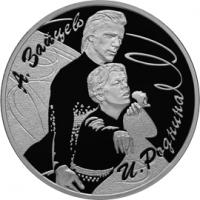 Роднина И.К. - Зайцев А.Г. реверс