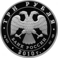 Пахомова Л.А. - Горшков А.Г. аверс