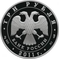 Сергиево-Казанский собор, г. Курск аверс