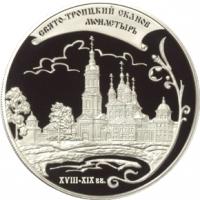 Свято-Троицкий Сканов монастырь (XVIII - XIX вв.), Пензенская обл. реверс