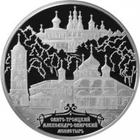 Александро-Свирский монастырь, д. Старая Слобода Ленинградской обл. реверс