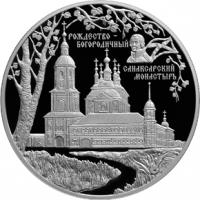 Санаксарский монастырь, п. Санаксарь, Республика Мордовия реверс