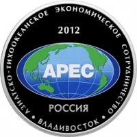 """Саммит форума """"Азиатско-тихоокеанское экономическое сотрудничество"""" в г. Владивостоке реверс"""
