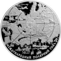 Международный полярный год реверс