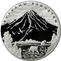 Вулканы Камчатки реверс