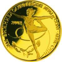 XIX зимние Олимпийские игры 2002 г., Солт-Лейк-Сити, США реверс