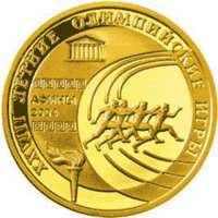 XXVIII Летние Олимпийские Игры, Афины реверс