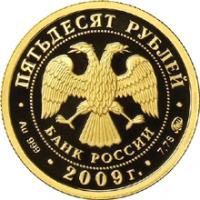 Исторические памятники Великого Новгорода и окрестностей аверс