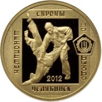 Чемпионат Европы по дзюдо, г. Челябинск реверс