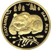 Бурый медведь реверс