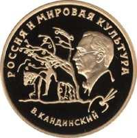 В. В. Кандинский реверс