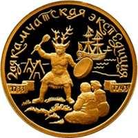 2-я Камчатская экспедиция, 1733-1743 гг. реверс