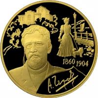 150-летие со дня рождения А.П. Чехова реверс