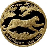 Переднеазиатский леопард реверс