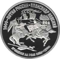 Александр Невский реверс