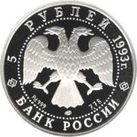 Русский балет аверс