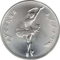 Русский балет реверс