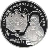А. Рублёв реверс