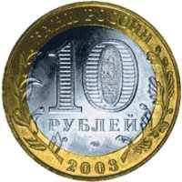 Касимов аверс