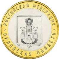 Орловская область реверс