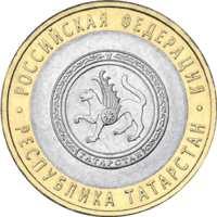 Республика Татарстан реверс