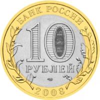 Владимир (XII в.) аверс
