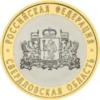 Свердловская область реверс