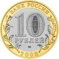 Азов (XIII в) аверс