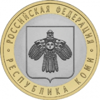 Республика Коми реверс