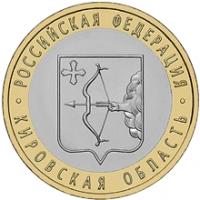 Кировская область реверс