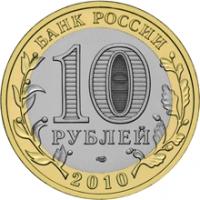 Ненецкий автономный округ аверс