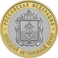 Ненецкий автономный округ реверс