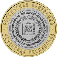 Чеченская Республика реверс