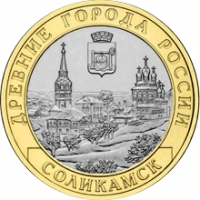 Соликамск, Пермский край реверс