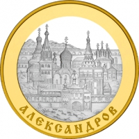 Александров реверс