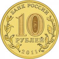 Курск аверс