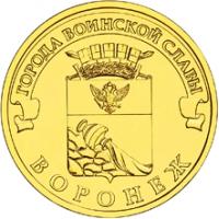 Воронеж реверс