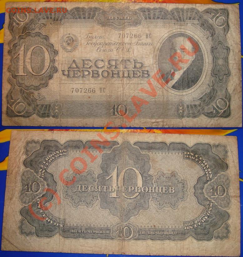 Чистка бумажных денег видео 50 евро цент в рублях на сегодня
