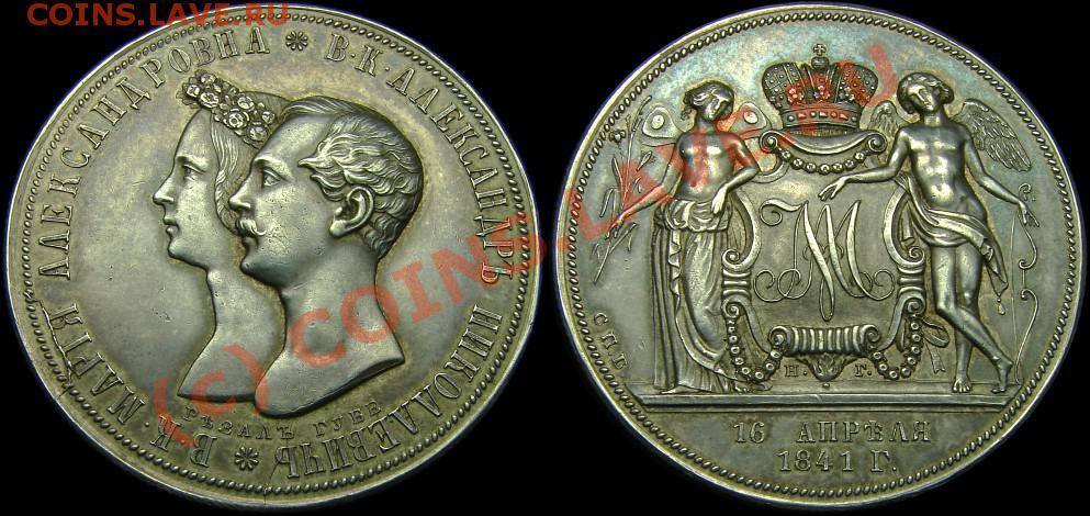Серебряная монета александр николаевич монета 2 рубля 2000 год тула