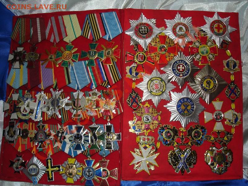 Чистка медалей и орденов своими руками 76