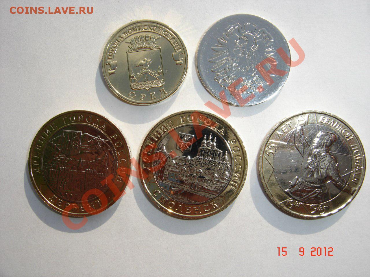Как почистить биметаллическую монету в домашних условиях