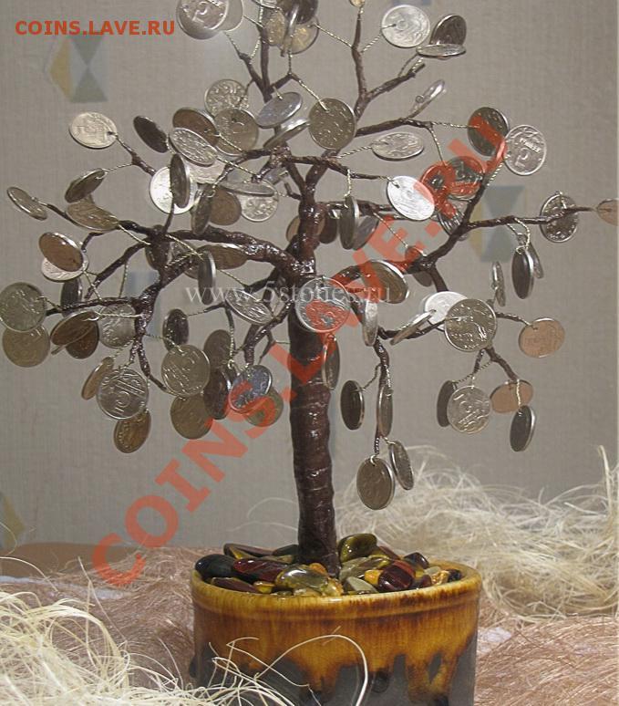 Как сделать монетку для дерева - Gmpruaz.ru