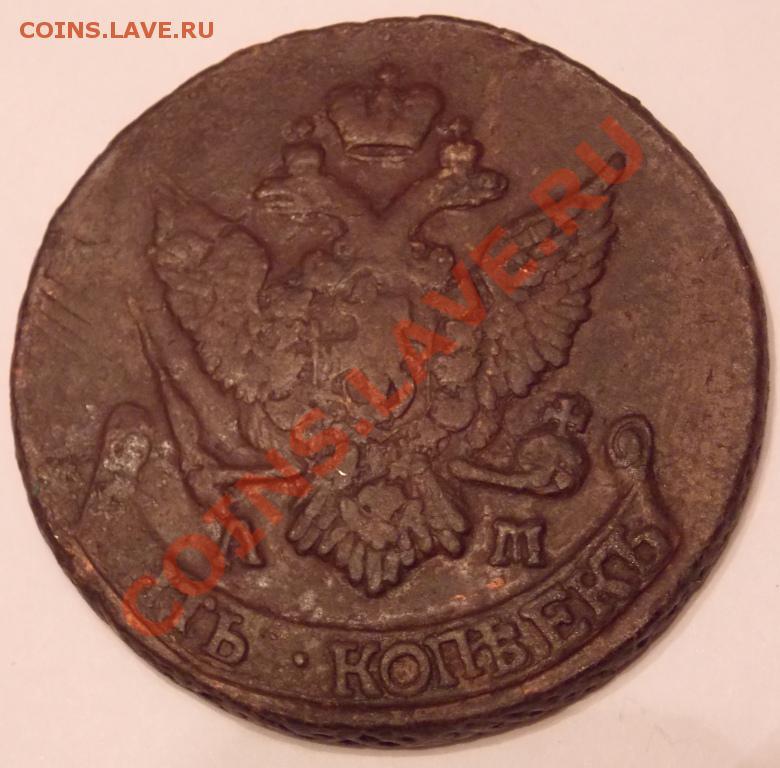 2 копейки 1758 г перечекан