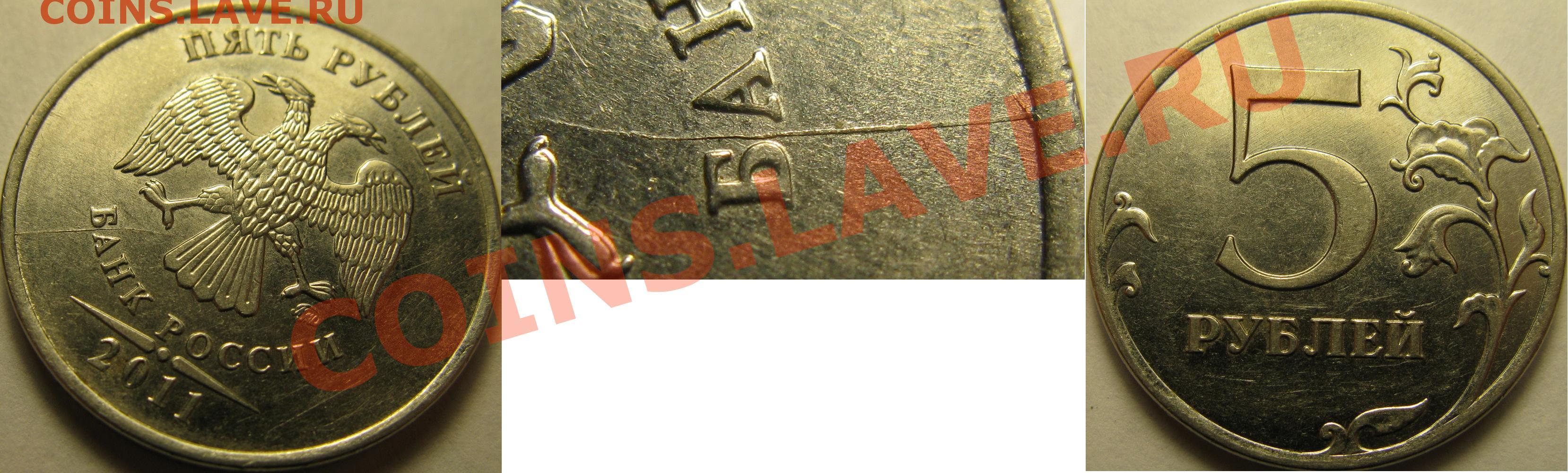 Помогите оценить реально браковые монеты - 10 р 1992 г (лмд)04 28803 кб просмотров: 67