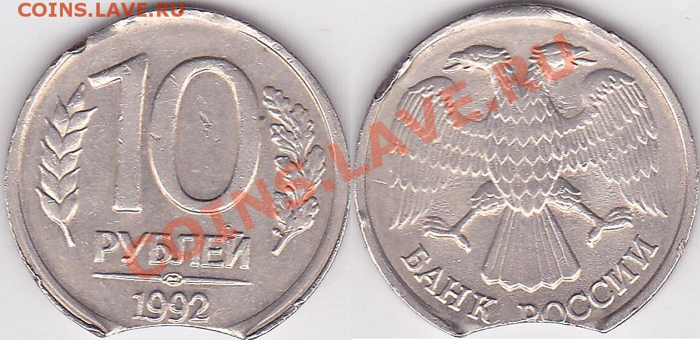 Вмф рф (цветная) гравированная монета 10 рублей 2016 год