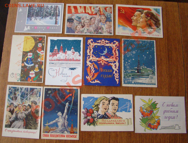 Сайт открыток почтовых 80