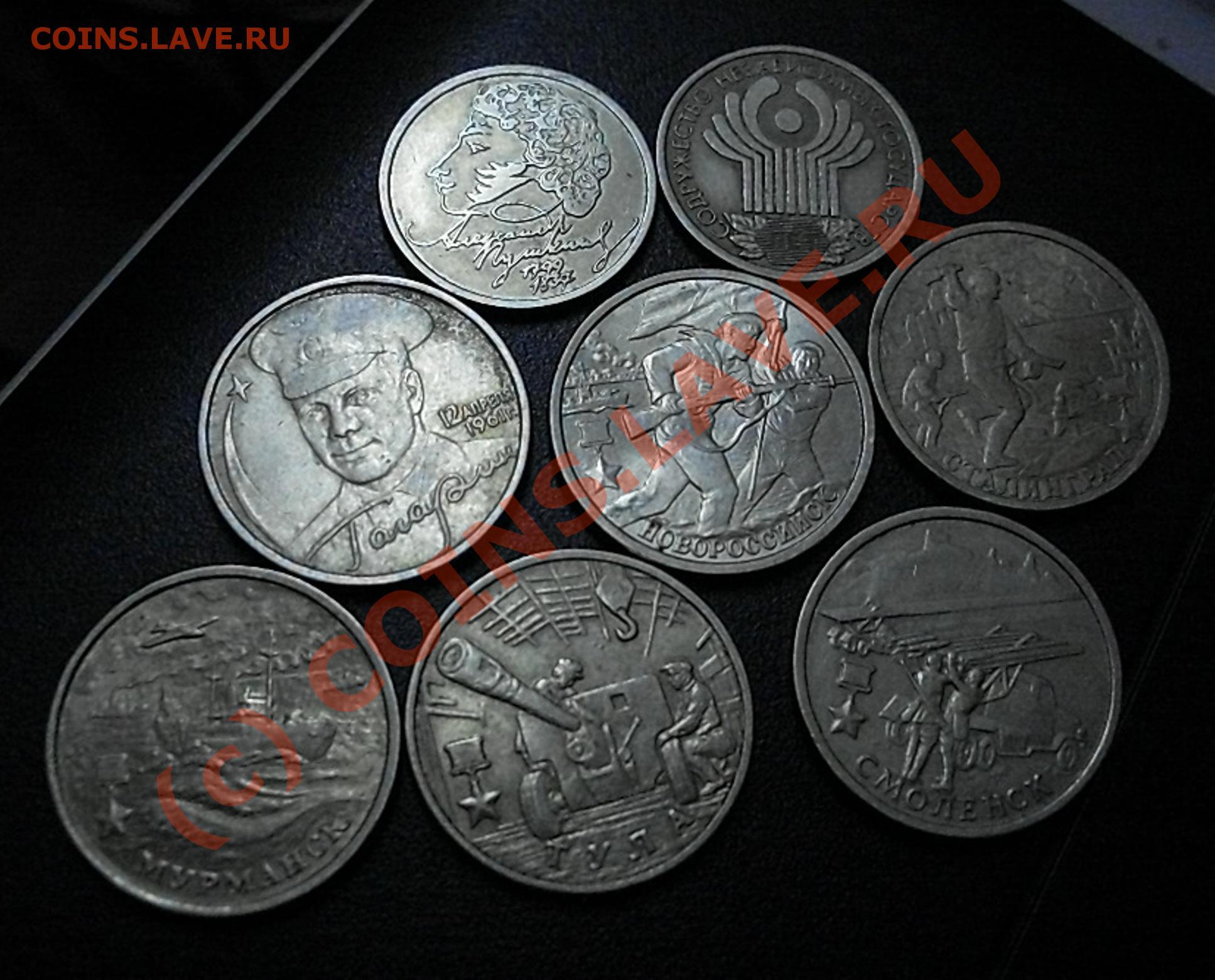 2 рубля 2012, витгенштейн с 1 рубля (обмен), коллекционирование, моделизм, монеты, россия после 1991 года, красноярск