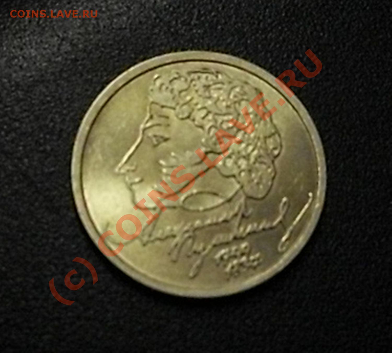 Так как тираж этой и других двухрублевых монет из серии полководцы и герои отечественной войны 1812